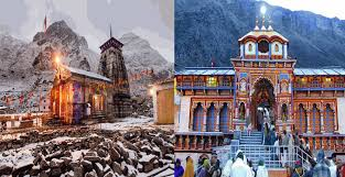 Chardham Yatra  Helicopter Tour