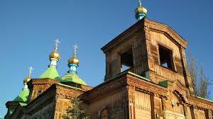 Bishkek Tour