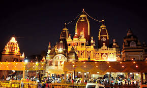 4 Days Tour Of Mathura Vrindavan