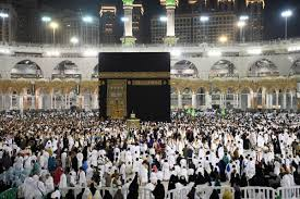 Umrah Package 14 Days