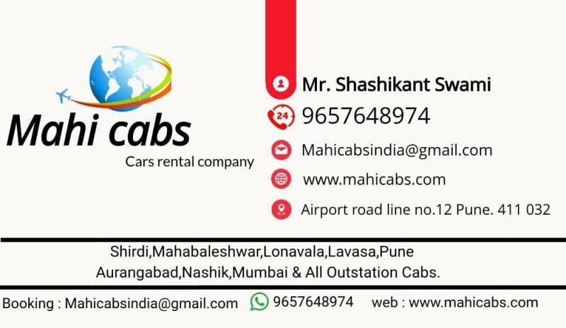 Pune Airport To Shirdi Cabs,Taxi And Car Rental Tour