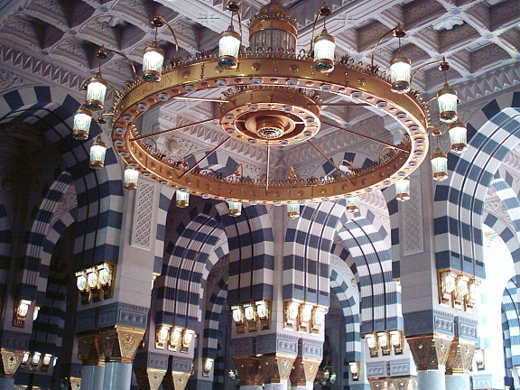 Ramadan Mubarak Special /  Shabbe Mehraj / Barath Package
