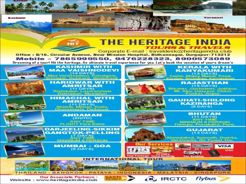 History Rich Rajasthan Tour Package 14 Days 13 Nights