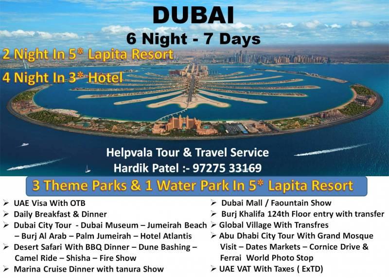 Dubai Tour 6 Night / 7 Day
