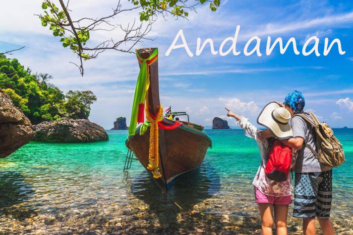 6 Nights 7 Days In Andaman Tour