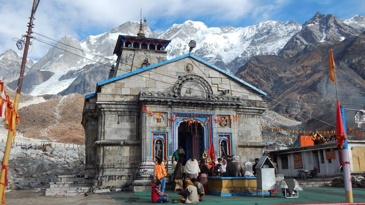 Chardham Package From Uttrakhand