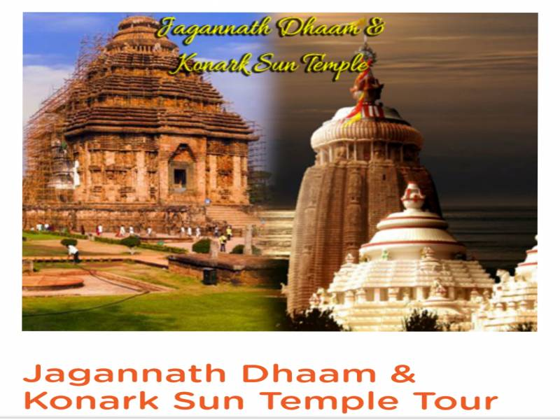 3night 4 Days Bhubaneswar- Puri- Konark-chilka