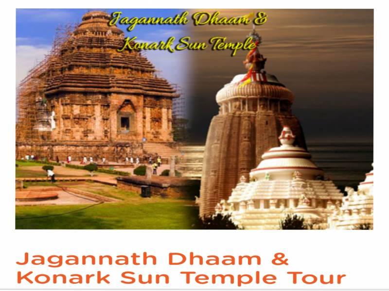 3night 4 Days Bhubaneswar- Puri- Konark-chilka
