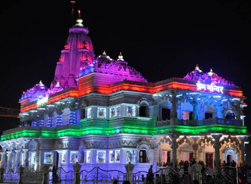 Mathura With Vrindavan Tour