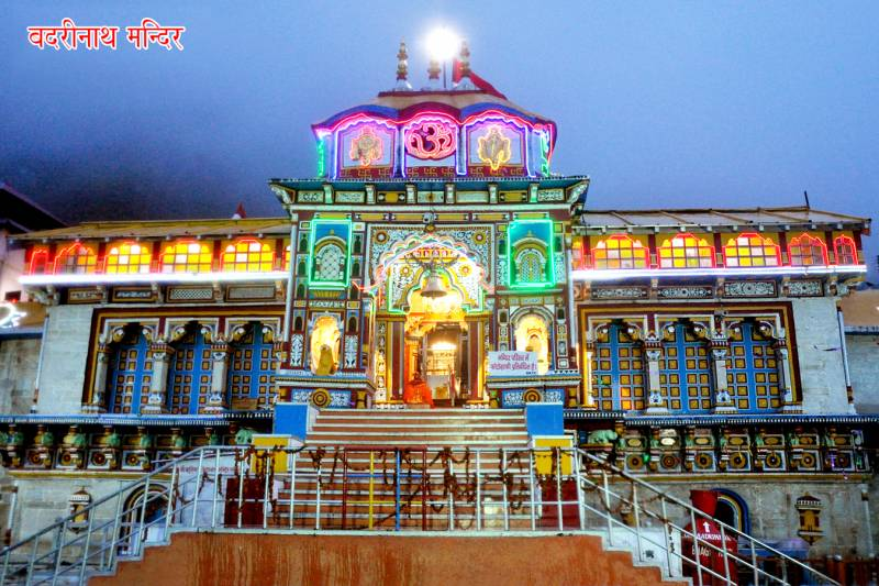 Do Dham Yatra Ex Haridwar Tour