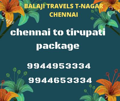 Chennai To Tirupati Package