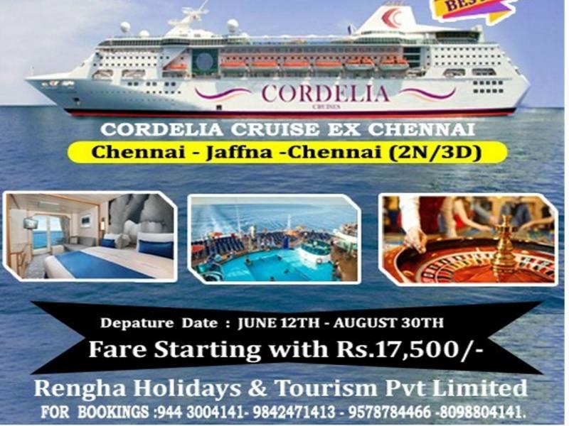 2 Night 3 Days Chennai To Jaffna