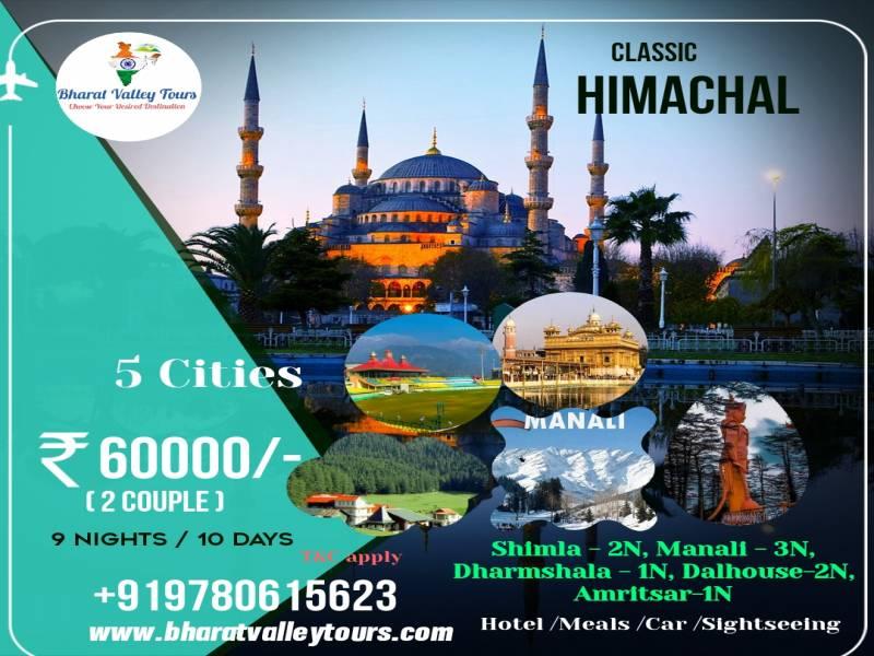 9 Night/10 Day Manali Shimla Dalhousie Dharmshala Tour