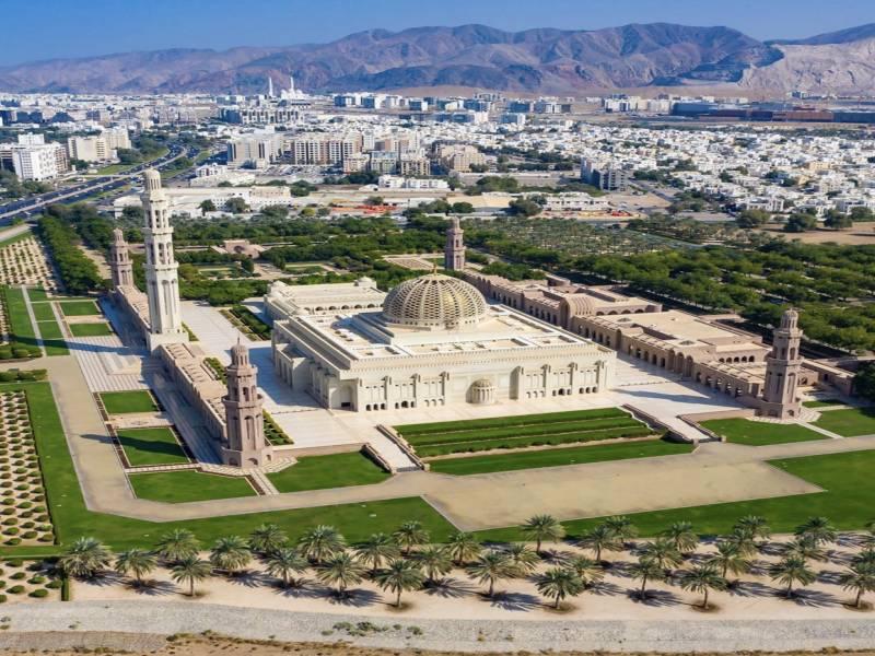 Muscat City Tour - Oman