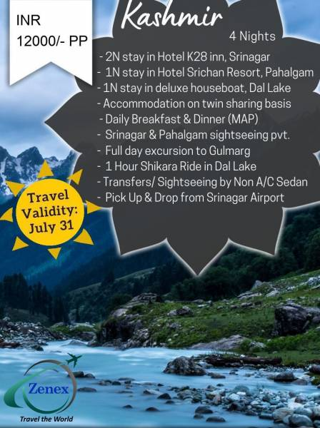 4N Blissful Kashmir Tour