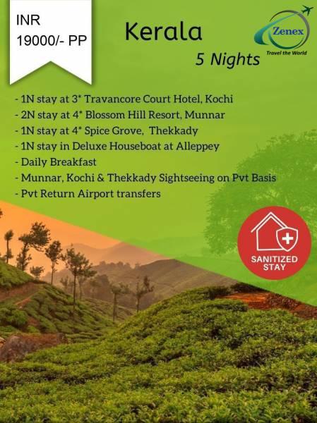 Kerala 05 Nights/ 06 Days