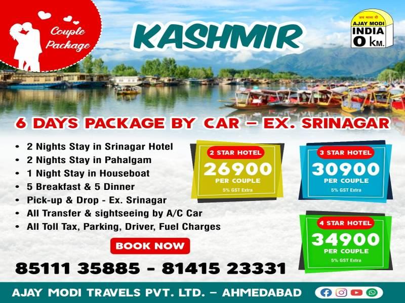 Kashmir 5 Night 6 Days Package
