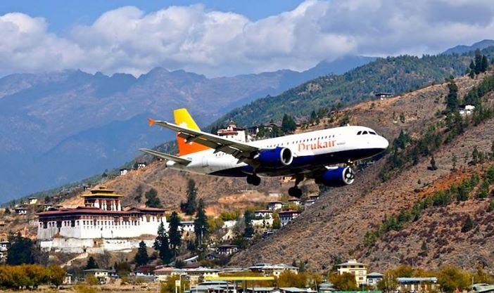 Good Morning Bhutan Tour