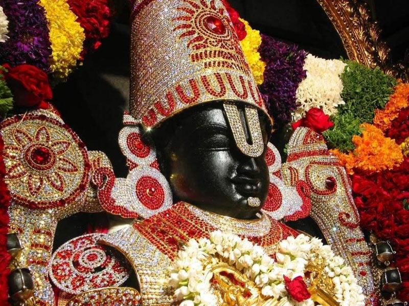 Balaji Tirupati Darshanam