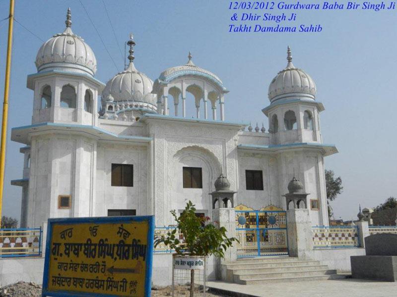 5 Takhat Sahib Yatra 12 Nights / 13 Days