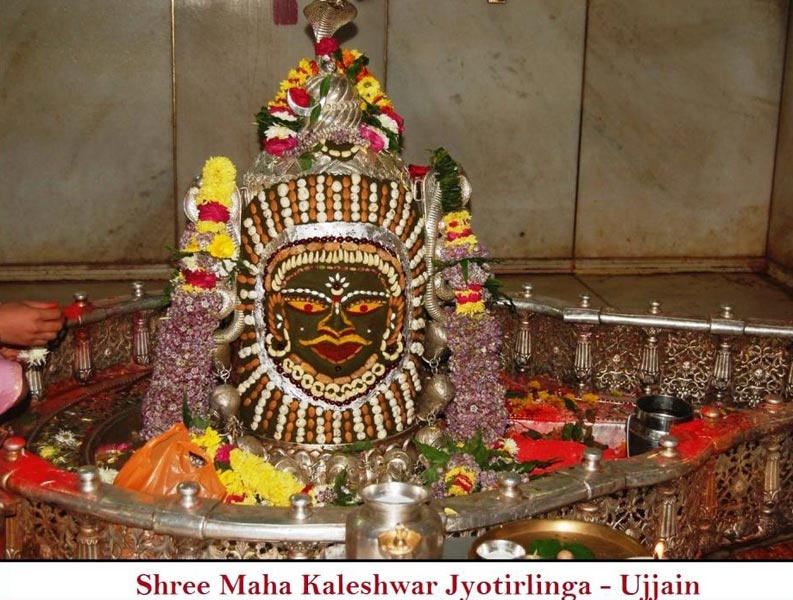 Ujjain Kumbh Mela Tour