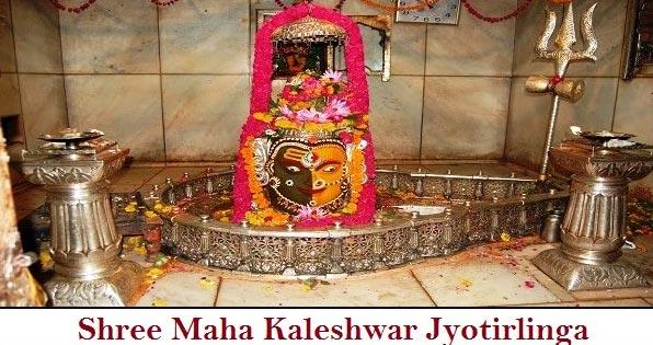 Ujjain Kumbh Mela Tour Package