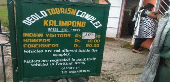Darjeeling - Kalimpong - Delo Package (4D/3N)