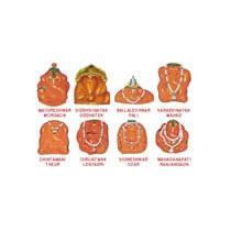 Pilgrim Tour To The Eight Ganapati Temples In Maharashtra