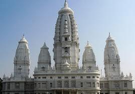 Kanpur Tour