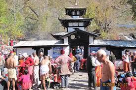 Gorakhpur - Pokhra - Mukhtinath Tour 4 Days 3 Night