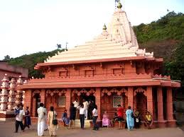 Konkan Darshan