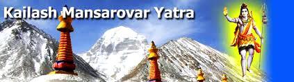 Kailash Mansarovar Yatra 2014