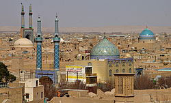 Pasargad Tour