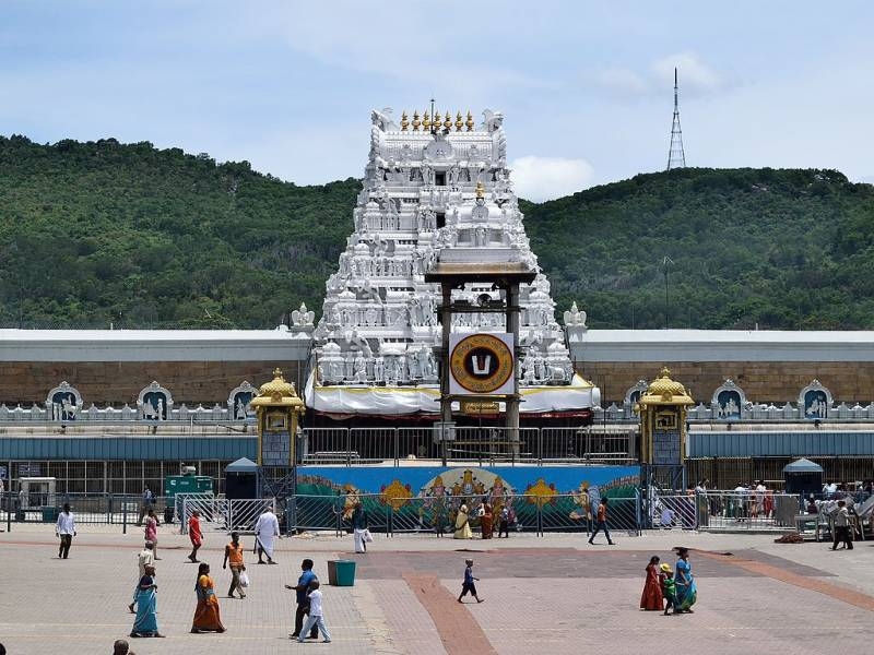 Tirupathi Tour