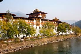 Glances Of Bhutan
