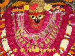 Varanasi - Chunar Fort - Vindhyachal - Varanasi Same Day Tours