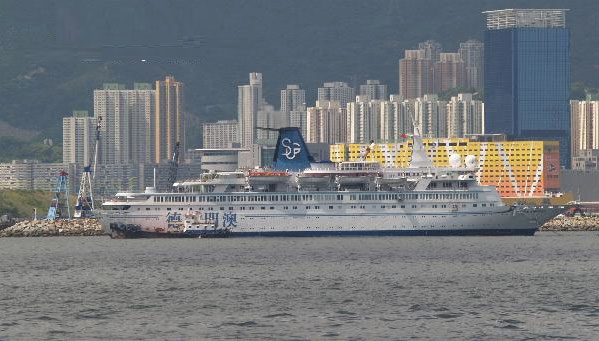 Super Hong Kong & Macau With Cruise Tour