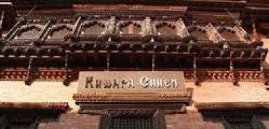 Khwapa Chhen Package