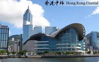 China, Hkg & Macau Tour Pkg
