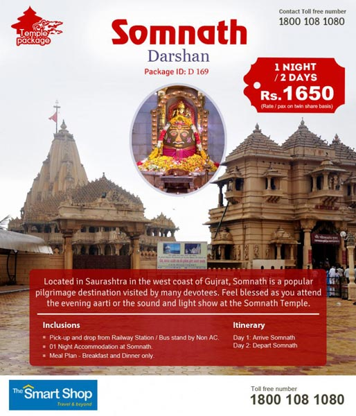 Somnath Darshan Tour