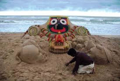 Land Of Jaganath Package