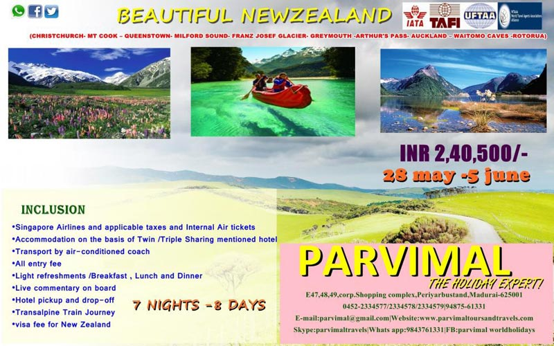 Amazing New Zealand Tour