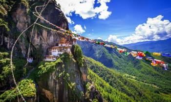 Bhutan 05 Days / 04 Nights