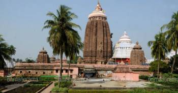 05 Night 06 Days  Tours of Jagannath Puri