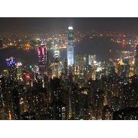 Hong Kong - Macau - Shenzen Tour Package