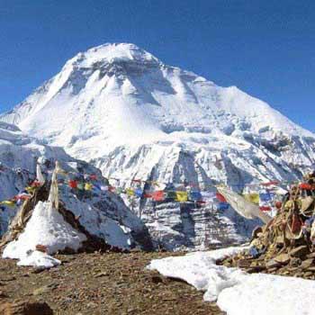 Dhaulagiri Trekking Nepal Package