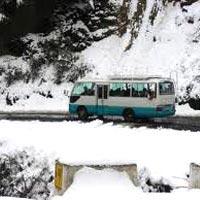 Phuentsholing - Thimphu - Punakha - Wangdue - Bhumthang - Paro Tour