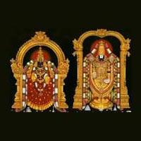 Tirupati Bala G Yatra