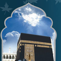 Umrah 2013 Package