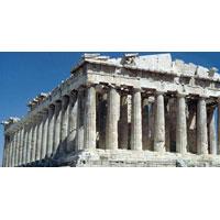 EE - Egypt Greece Turkey Tour